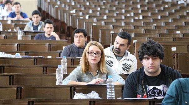 2016-universite-tercihleri