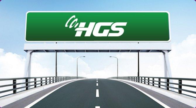hgs-basvurusu-nasıl-yapılır