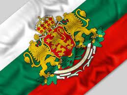 bulgaristan-1